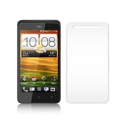 魔力 HTC ONE SC T528D 高透光抗刮螢幕保護貼