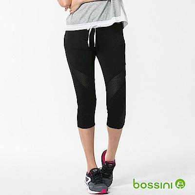 bossini女裝-速乾針織七分褲02黑