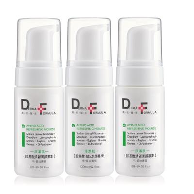 DF美肌醫生-胺基酸清新潔顏慕斯120ml-3入組