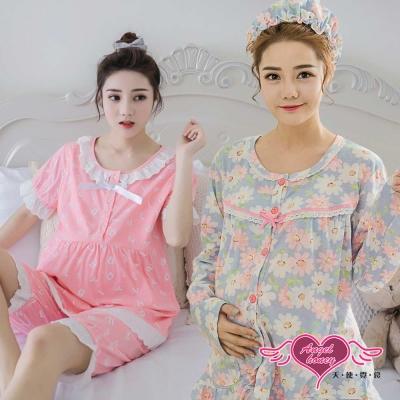 居家睡衣 產後首選居家哺乳睡衣 任選2套 AngelHoney天使霓裳