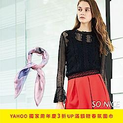 SO NICE x Yahoo獨家度假時尚趣