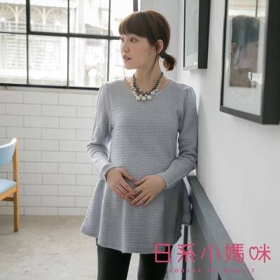 日系小媽咪孕婦裝-台灣製孕婦裝-氣質感修身傘狀針織上衣-共三色