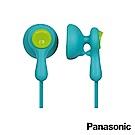 Panasonic國際牌多彩耳塞式耳機RP-HV41GU