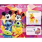 Disney迪士尼 千值練 POLYGO系列 迪士尼 迷你可動公仔盒玩 一套全六種