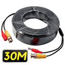 奇巧 監視器專用連接線30M(視頻+電源=兩線一組)
