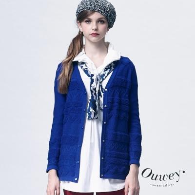 OUWEY歐薇-立體織紋毛衣外套