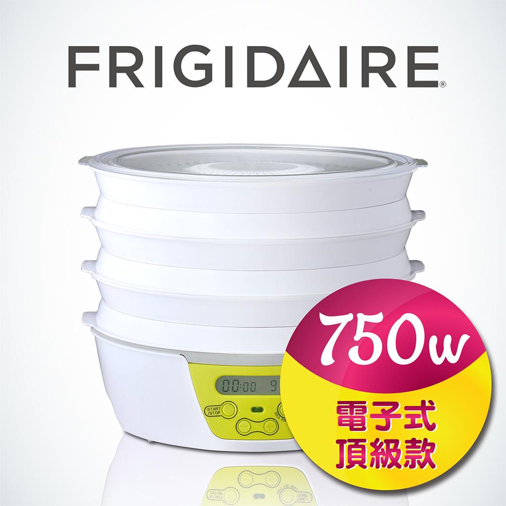 美國Frigidaire富及第高功率電子式低溫健康乾果機
