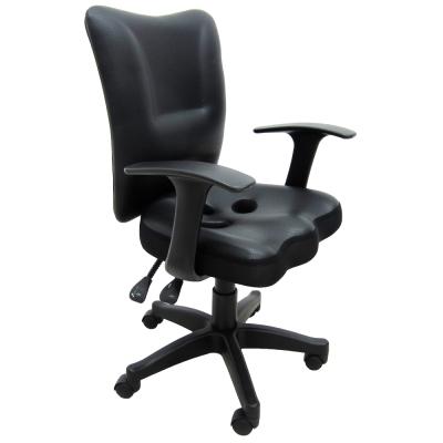 Mr.chair 人體護腰H型辦公椅