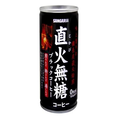 Sangaria Beverage 直火咖啡飲料-無糖(185g)