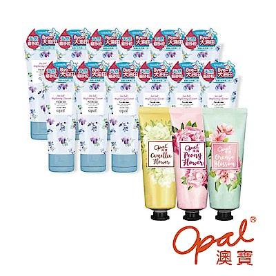 OPAL 澳寶 海鹽亮膚磨砂潔面乳*12+贈護手霜3入組
