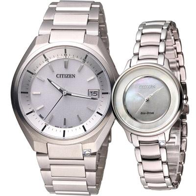 CITIZEN  戀愛印記光動能對錶(CB3010-57A   EM0380-57D)白