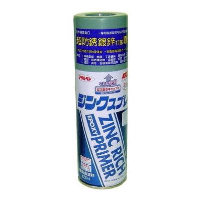 日本超防銹 鍍鋅打底噴漆420ml