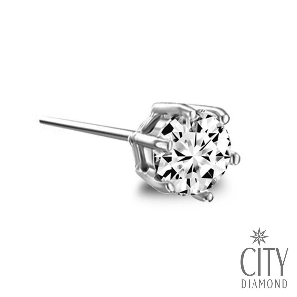 City Diamond引雅 經典5分單邊K金耳環 product image 1