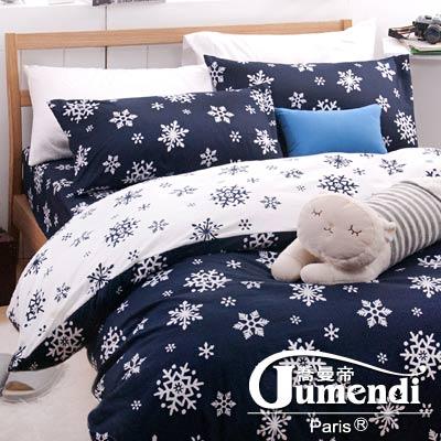 喬曼帝Jumendi-雪花戀語 台灣製活性柔絲絨雙人四件式兩用被床包組