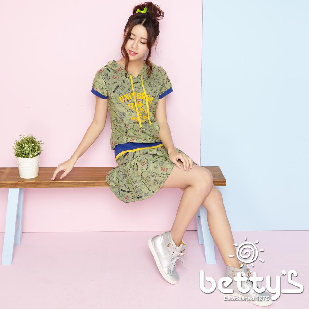 betty s貝蒂思美式插畫拼接抓褶A字短裙綠色