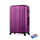 AT美國旅行者24吋Hartford極簡立體硬殼四輪TSA行李箱(紫)