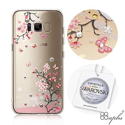 apbs Samsung S8&S8+施華洛世奇彩鑽手機殼-日本櫻