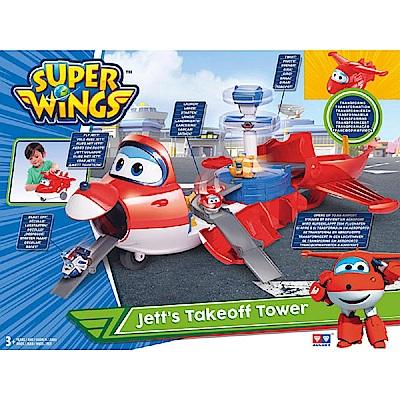 超級飛俠 Super Wings JETT 杰特行動塔台中心 AL36363 原廠公司貨