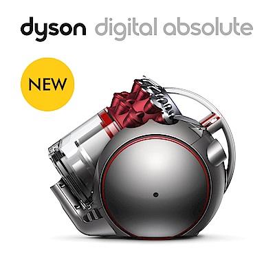(無卡分期- 12 期)Dyson v 4  digital Absolute雙層圓筒式不倒翁吸塵器