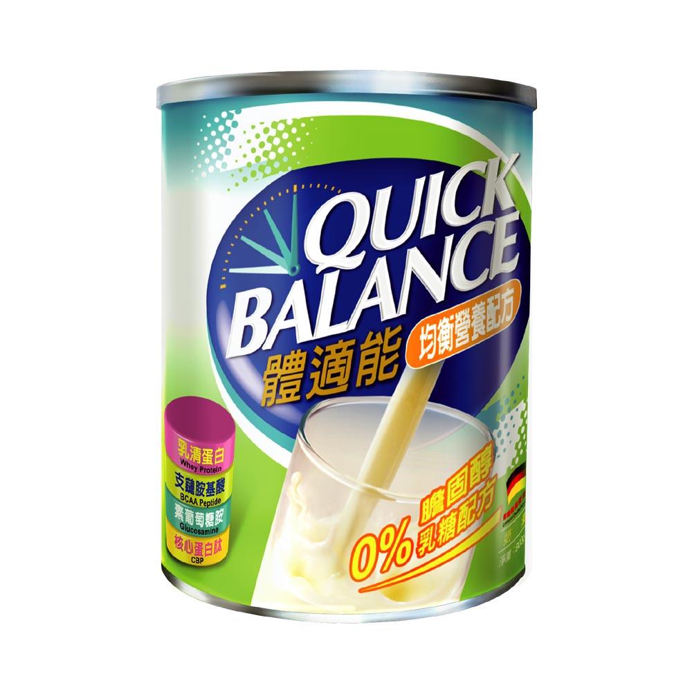 Quick Balance 體適能均衡營養配方(900g/罐)