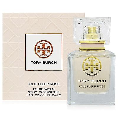 TORY BURCH 胭脂玫瑰淡香精50ml