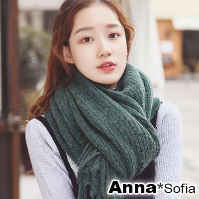 AnnaSofia 坑條長鏤洞長流蘇 仿羊絨加寬披肩圍巾(綠系)