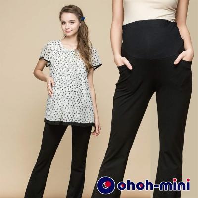 ohoh-mini 孕婦裝 修飾美腿喇叭孕婦長褲-2色