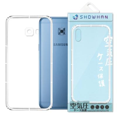 【SHOWHAN】 Samsung Galaxy C5 Pro(5.2吋) 空壓...