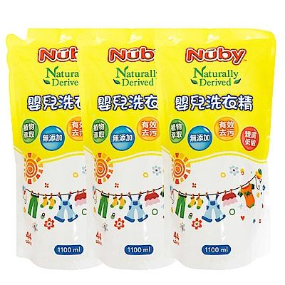 【麗嬰房】美國 Nuby 嬰兒洗衣精補充包 1100ml (3入)