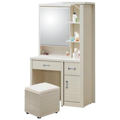 品家居 辛克夫3尺雪山白化妝鏡台含椅-94x40x167cm-免組