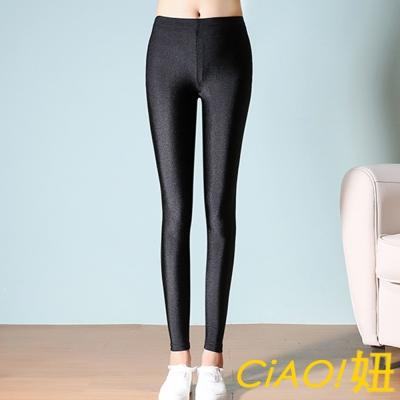 反光素面彈性內搭褲(黑色)-CiAO妞