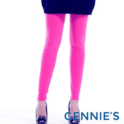 Gennies專櫃-舒適棉質可調內搭褲(T4A09)三色可選