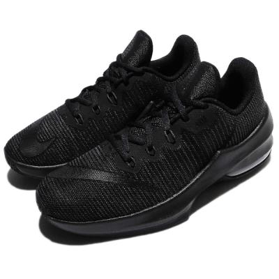 Nike Air Max Infuriate II 女鞋