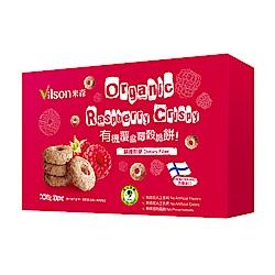 米森Vilson 有機覆盆莓穀脆餅(60g)