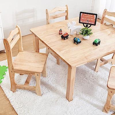 Bernice-泰迪全實木兒童遊戲桌椅+椅凳組合(一桌四椅)-DIY-75x75x45cm