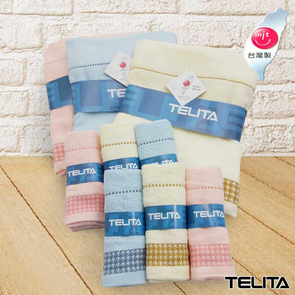 千鳥紋緹花毛巾浴巾(超值9入組)TELITA
