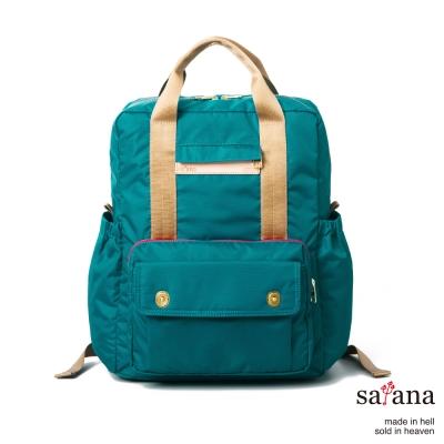 satana - 大容量後背包 - 水鴨綠