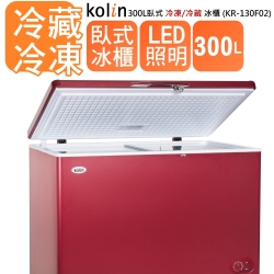 KOLIN 歌林300L冷凍櫃-冷藏冷凍二用-棗紅色 KR-130F02