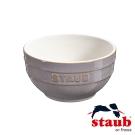 法國Staub 陶瓷碗 12cm-復古灰(8H)