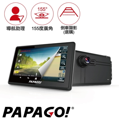 PAPAGO!  WayGO! 700C  多功能Wi-Fi 7吋行車聲控導航平板-急速配