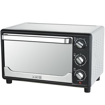 大家源23L鏡面電烤箱TCY-3823