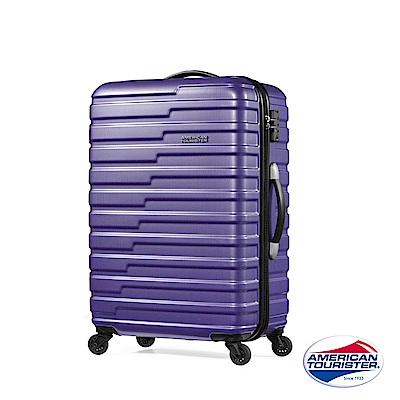 AT美國旅行者 26吋Handy活力炫彩四輪拉桿TSA硬殼行李箱(霧面紫)