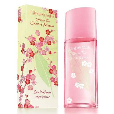 Elizabeth-Arden-雅頓-綠茶櫻花淡香