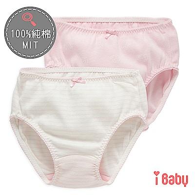 les enphants SOFT居家系列小象三角內褲2入組 粉紅