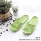 維諾妮卡 機能生活負離子厚底拖鞋-淺綠