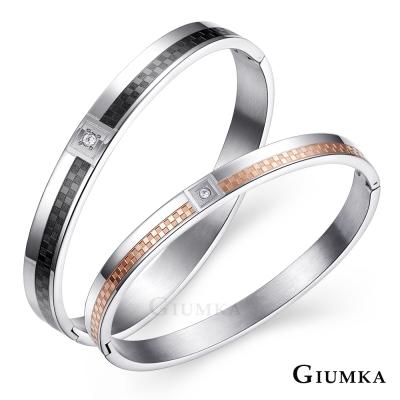 GIUMKA情侶對手環真愛誓約情人節禮物一對價格