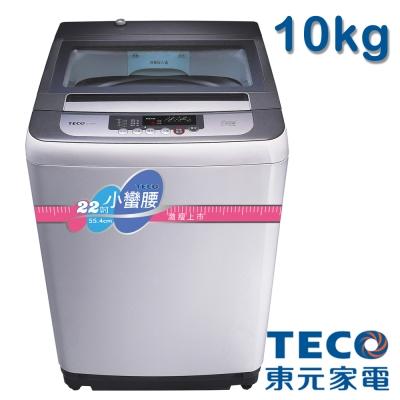 TECO東元10公斤FUZZY人工智慧定頻單槽洗衣機W1038FW