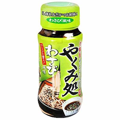 丸美屋 山葵風味香鬆(32g)