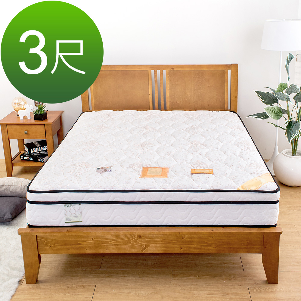 Bernice-舒眠蜂巢式三線獨立筒床墊(軟硬適中)-3尺標準單人