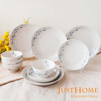 Just Home日式櫻花陶瓷10件碗盤餐具組